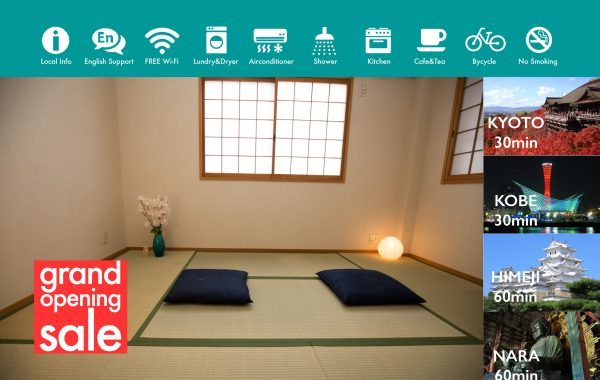 Blue House – Tatami Room