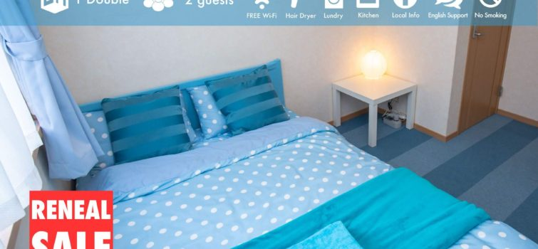 Blue House – Double Bed Room