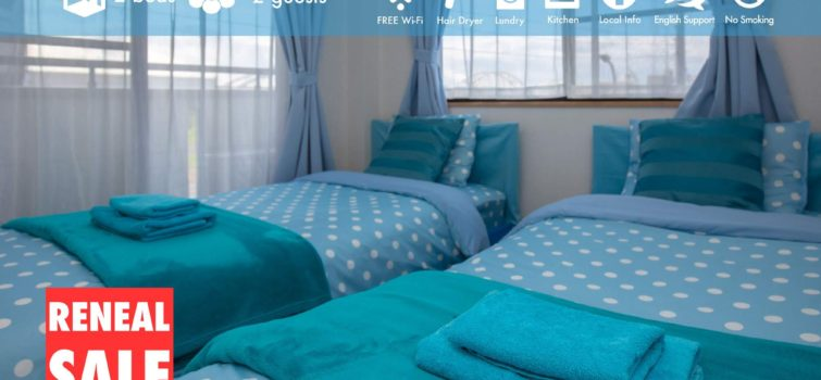 Blue House – Twin Bed Room