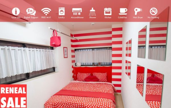 Apple House – Double Bed 101 Room
